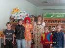 Детская библиотека № 4