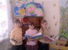 Детская библиотека № 6