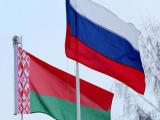 Телемост «Писатели Магнитогорска и Гомеля – детям Беларуси и России»