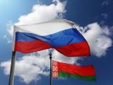 Онлайн-встреча «Национальности и народы городов-побратимов  Гомеля и Магнитогорска»