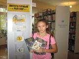 Книжный клуб «Литературный рейтинг» в Центральной детской библиотеке